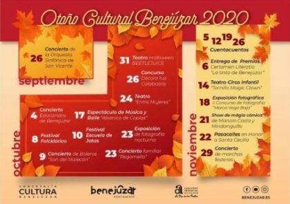 Benejúzar: Concierto gratuito 'Abanico de coplas', con la actuación de Carmen Murcia, Raúl Palomo y el ballet de Carmen Romero, dentro del 'Otoño Cultural 2020'