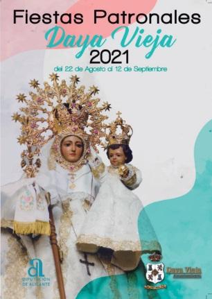 Daya Vieja, evento cultural: Representación de la obra de teatro infantil 'La bella y la bestia', dentro de los actos de las fiestas patronales en honor a la Virgen de Monserrate